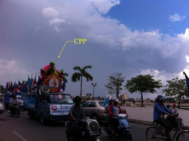 CPP Parade